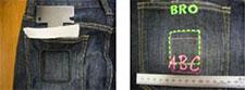 Broderie sur poche en jeans - Machine à broder Brother VR