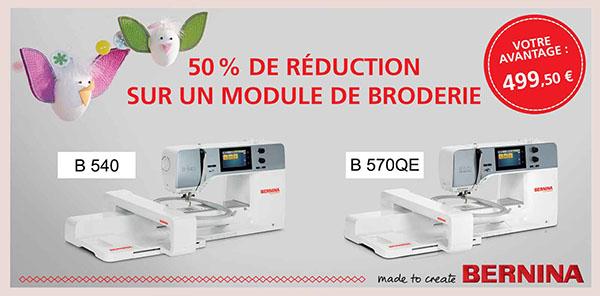 Module de broderie Bernina 540 - 570QE à moitié prix