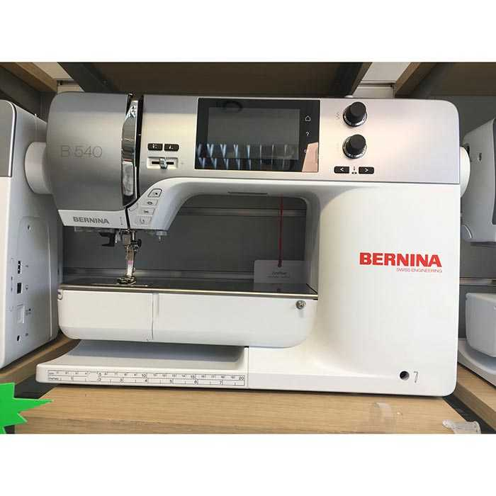 BERNINA Série-5 540 Machine Soldée