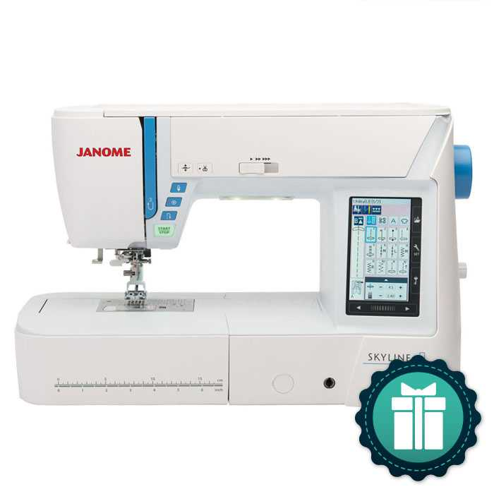 JANOME Skyline S7 + table
